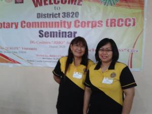 RCC Seminar